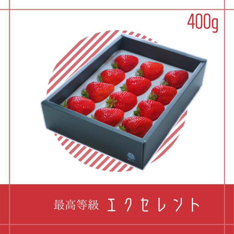 amaougift400