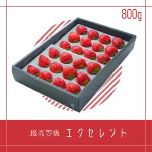 amaougift800